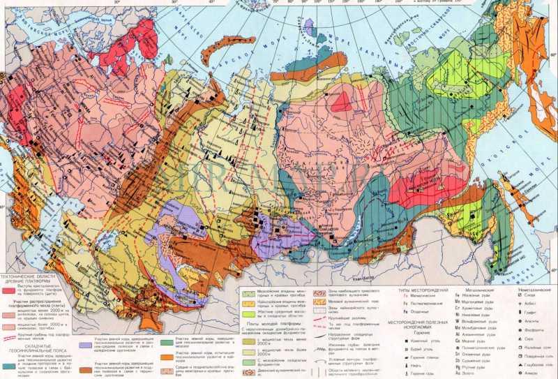 Карта месторождений полезных