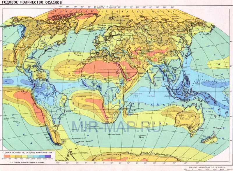 Карта осадков карта мира годовое