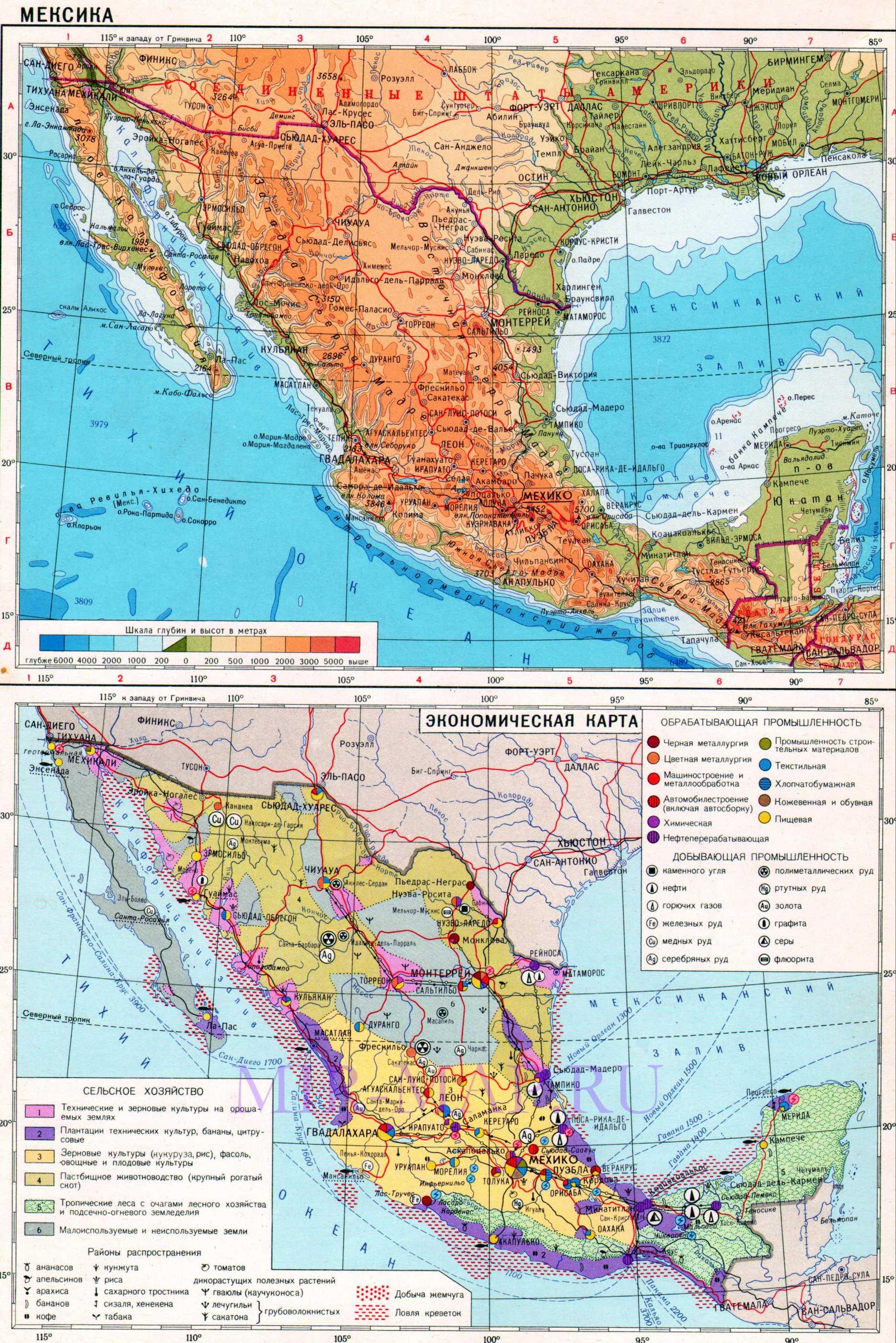 Подробная карта мексики на русском