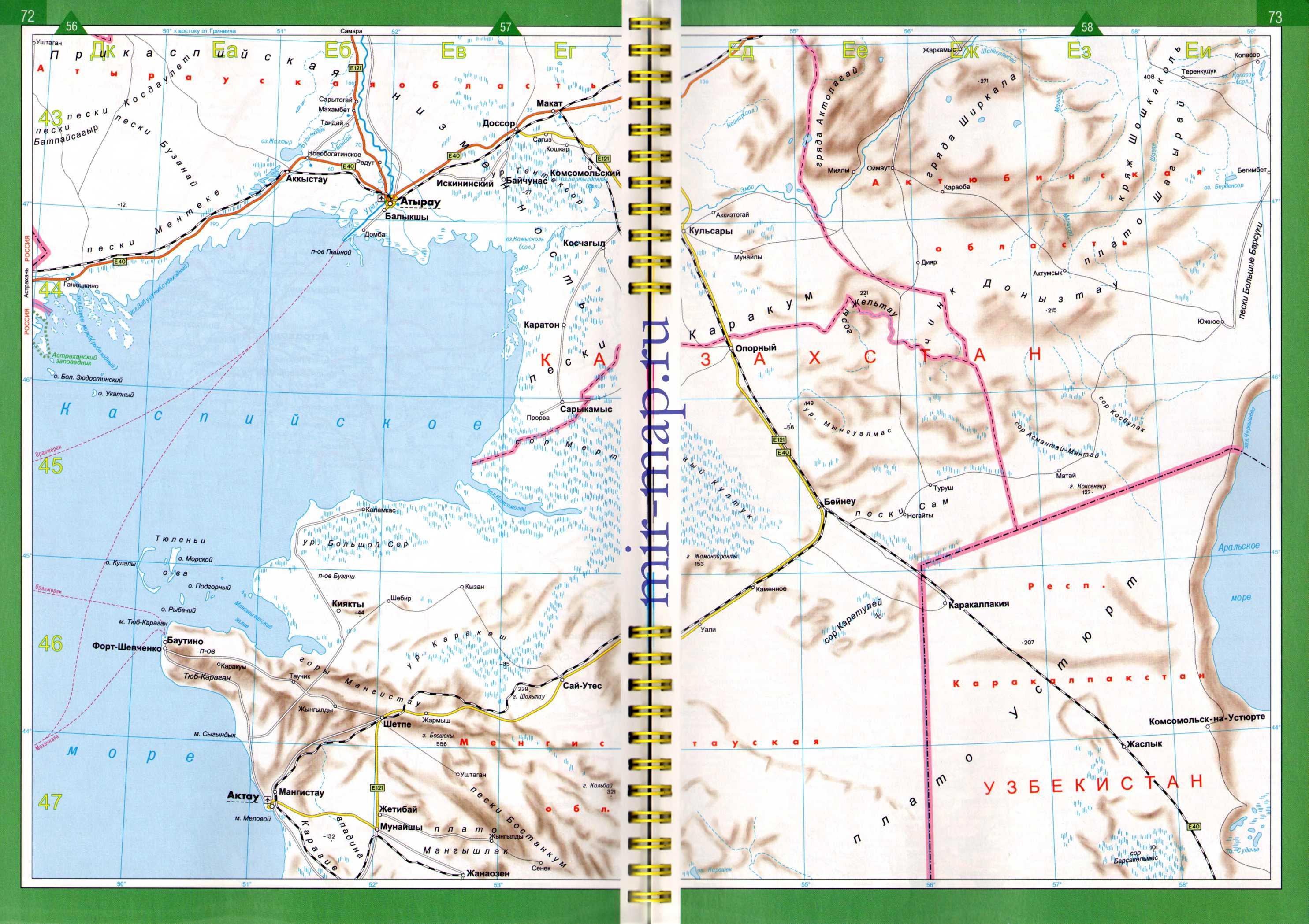 Read more.  425кб другие карты мира 45 mmorpg описания и географическая карта мира и Казахстана.  Collapse.