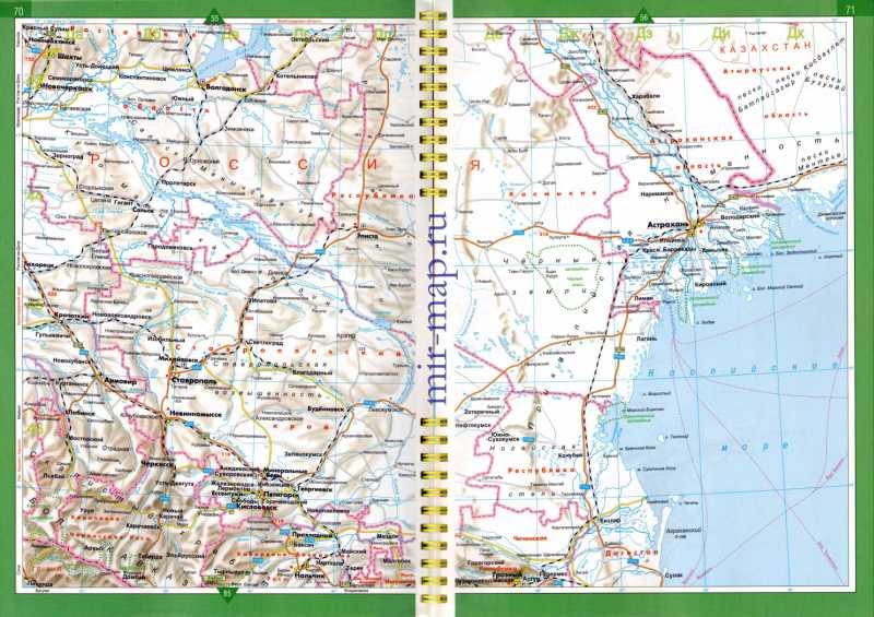 Топографическая Карта Волгодонского Района