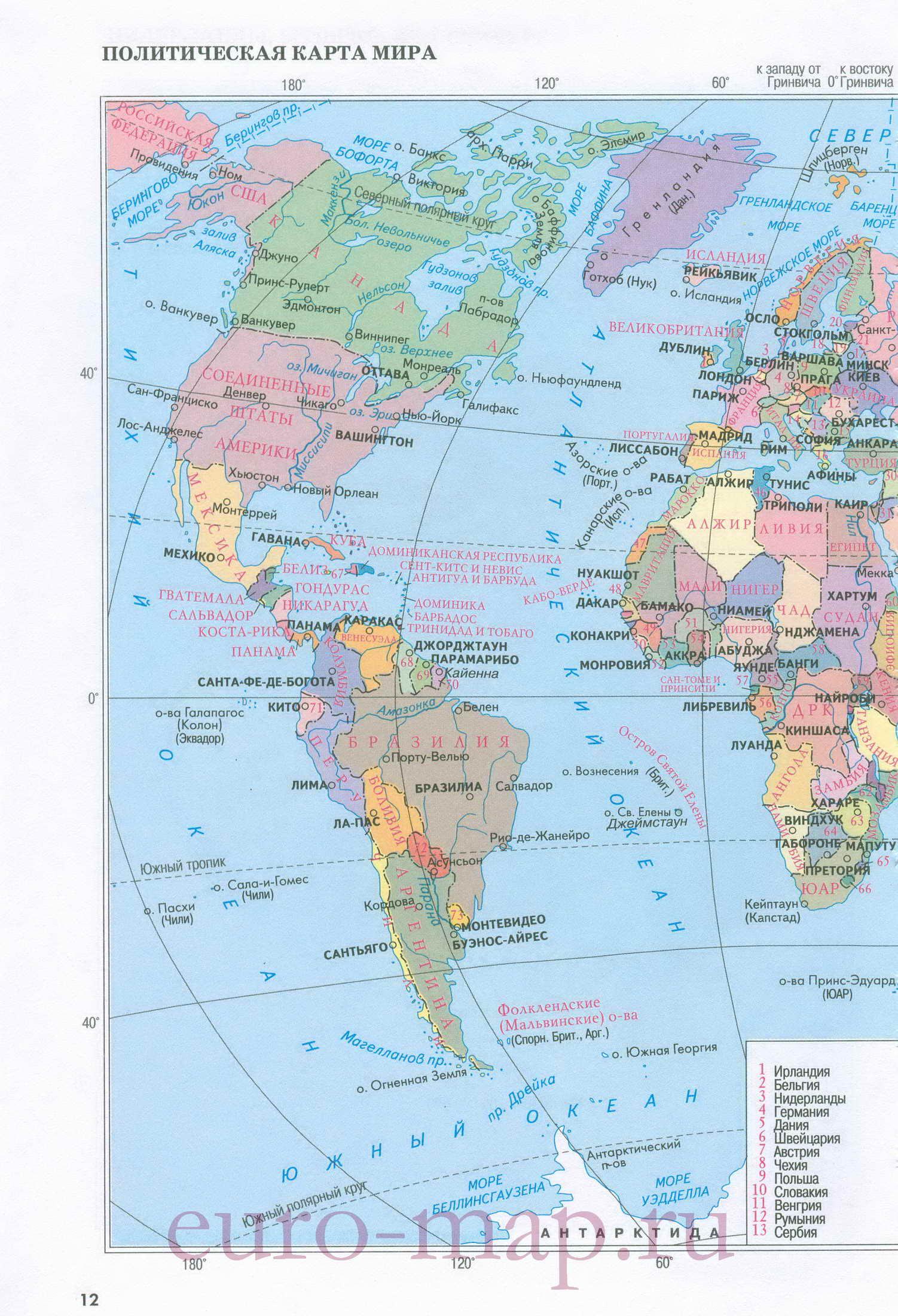 Карта мира на русском языке a0