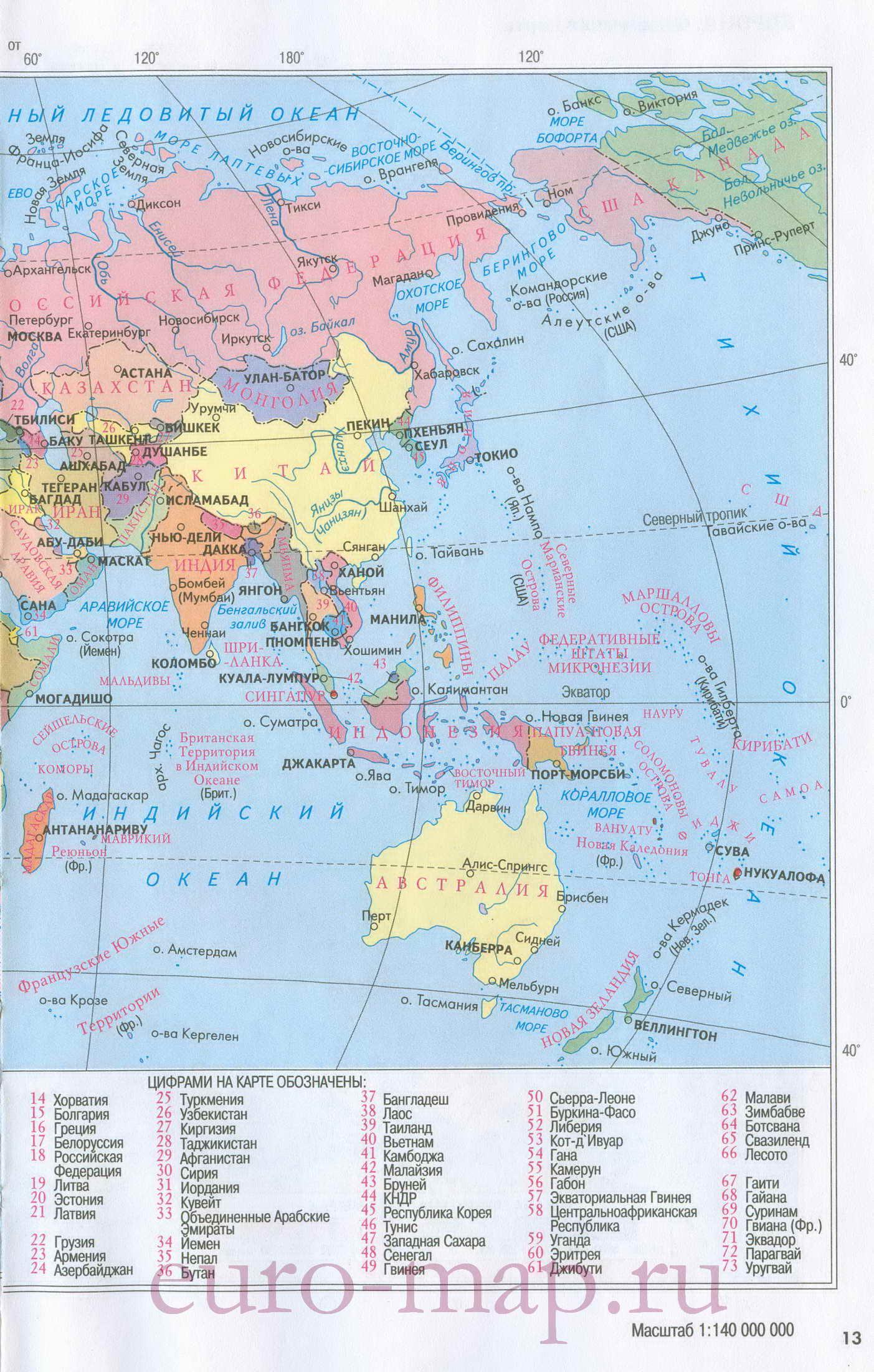 Политическая b карта /b мира. b Карта /b мира b на/b.